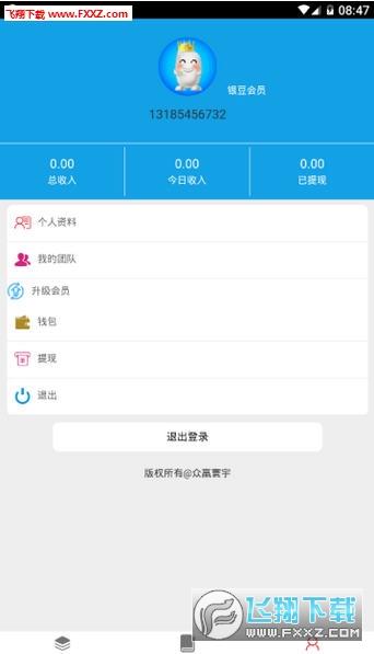 鼎龙发圈app官方最新版v1.0截图0