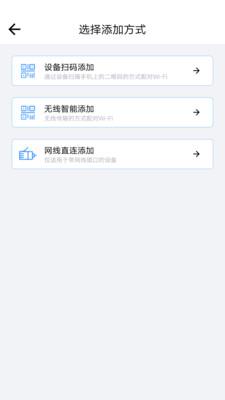柠檬摄像机app1.3.8截图2