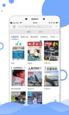 中国电力报app手机版4.01截图1