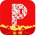 拍货郎app官方综合版