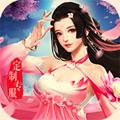 唐门六道官方定制版 1.0.1