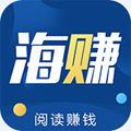海赚资讯app正式版1.0.0