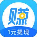 趣味赚app最新安卓版1.0.0