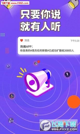 热推新闻app最新版v4.3.0截图3