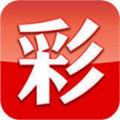 精选24码期期准全年无错app官方版 v1.0