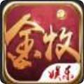 金牧娱乐app官网版 1.0