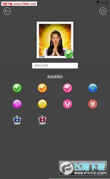 一甜糖果拍照app官网免费版2.3.4截图1