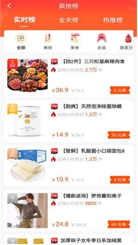 哆啦日记app官方版1.0.7截图1