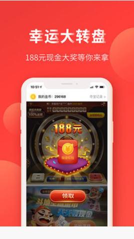 热料看点app安卓版1.0截图0