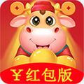 养牛达人app红包版 1.0.0