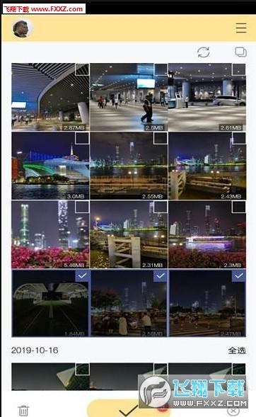 零度摄影摄影教程版app1.0.2截图0