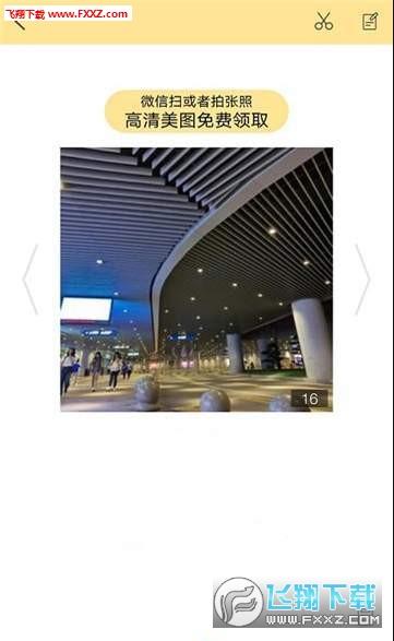 零度摄影摄影教程版app1.0.2截图1