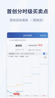 云财经股市大数据app官方版v7.6.0截图1