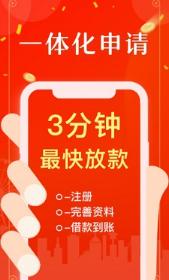 初贷猫最新app1.0截图1