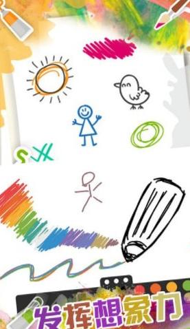 女孩学画画手游安卓版1.0截图1