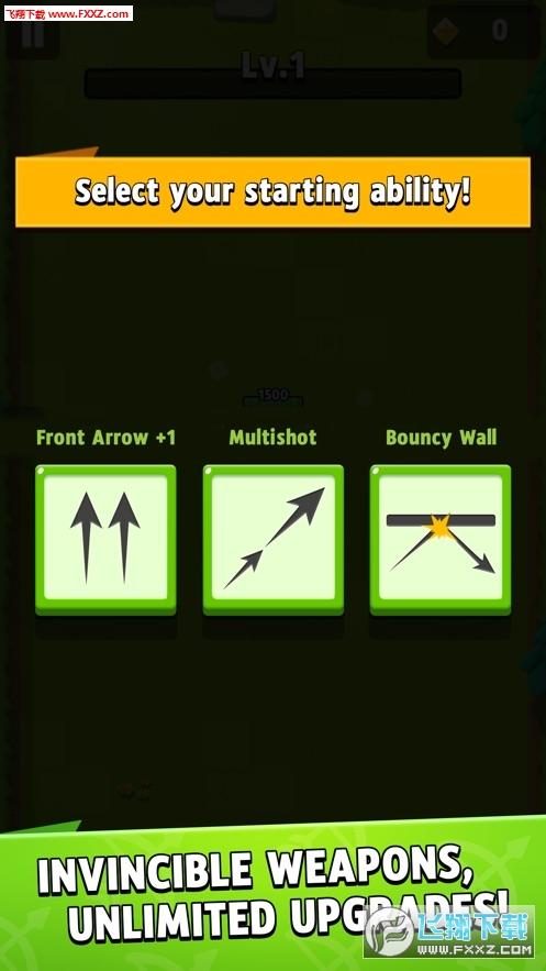 无敌射射攻速版1.17截图2