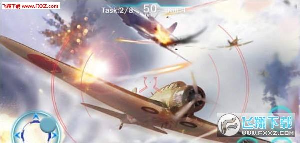 飞机太空战手游安卓版1.1.1截图2