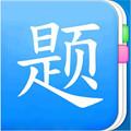 作文题库app手机安卓版0.5.2