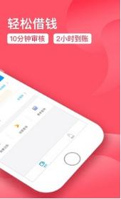 美丽分期最新app1.0截图0