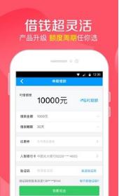 美丽分期最新app1.0截图2
