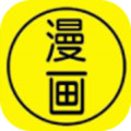 涩漫画官方手机版 v1.0