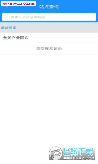 灵宝行app官方版v1.04截图0