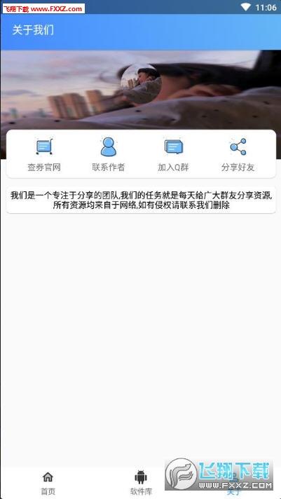 反名生诚器app手机版反名生成器截图0