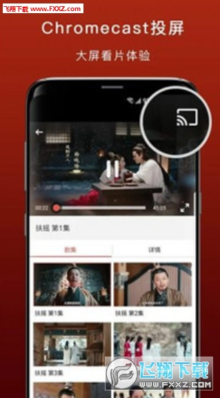 地虎视频app官方版1.0截图2