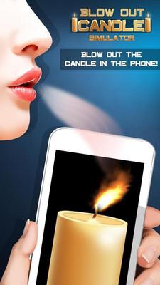 生日可以吹灭蜡烛的app1.0截图2