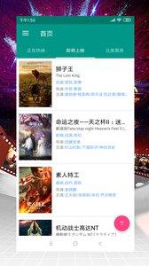 爱美剧官方网站app1.1截图1