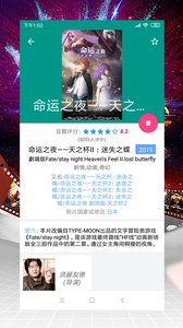 爱美剧官方网站app1.1截图0