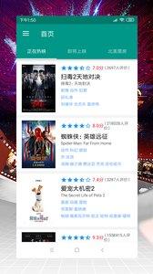 爱美剧官方网站app1.1截图2