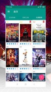 爱美剧官方网站app1.1截图3