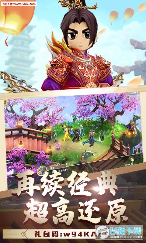 热江十年经典高爆BT手游v1.8截图3