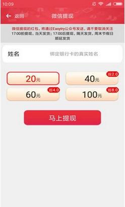虚赚宝阁app安卓版v1.0截图0