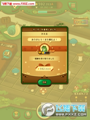 慌慌张张小蘑菇手游中文版v1.3.0截图1