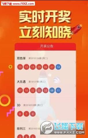 12生肖买马开奖资料图第114期资料v1.0截图1