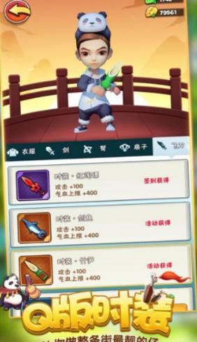 箭神之怒QQ版v1.15截图0