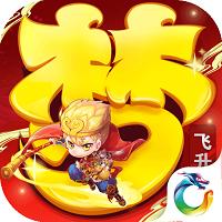 大唐妖仙�超�vip折扣版v1.0.1