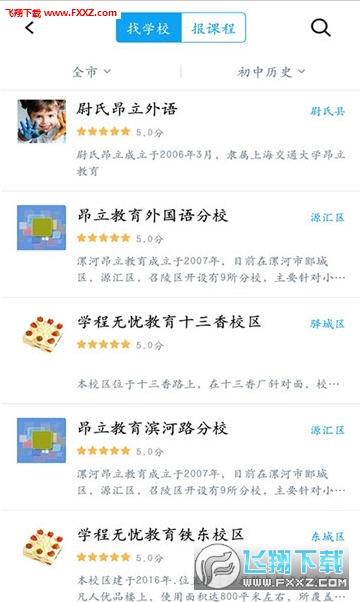 2019山西省青年大学习第七季五期答案分享v4.3.6截图0