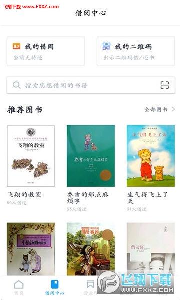2019山西省青年大学习第七季五期答案分享v4.3.6截图1