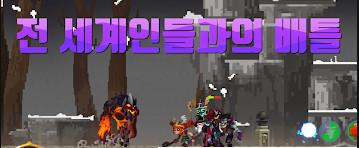 怪物联盟防御战官方联赛版1.0.2截图1
