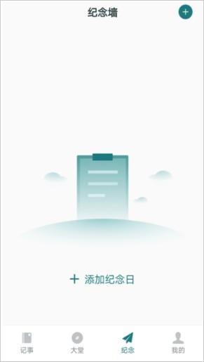 情��_人app安卓手�C版1.0.0截�D2