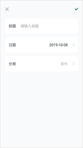 情话达人app安卓手机版1.0.0截图3