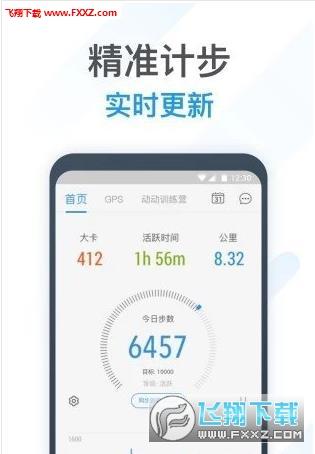 优活运动官方app1.0.0截图0