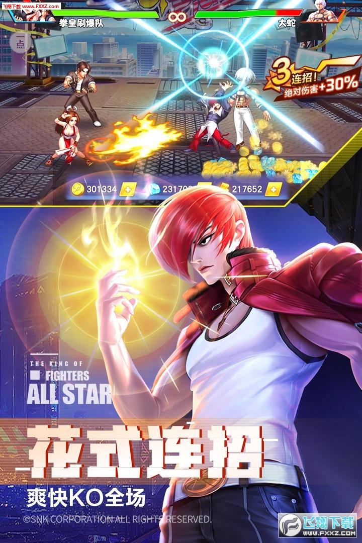 SNK拳魂觉醒手游侍魂月华剑联动版v1.6截图1