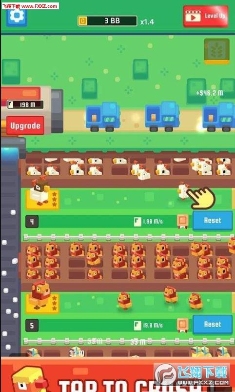 阳光养鸡场app官方最新版1.0截图2