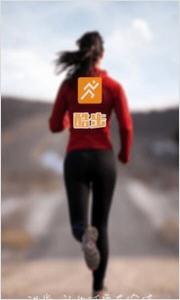 酷步山寨趣步app最新版v1.0截图1