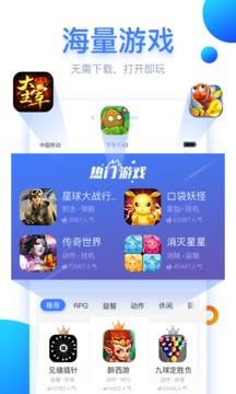 小马游戏盒子app官方版截图0
