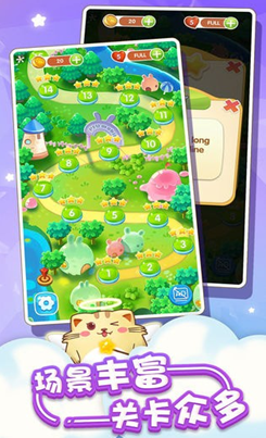 开心萌猫泡泡最新官方版1.1.7截图2